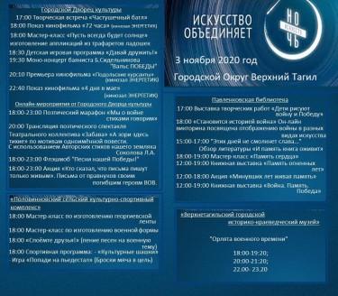 IMG-20201017-WA0000.jpg